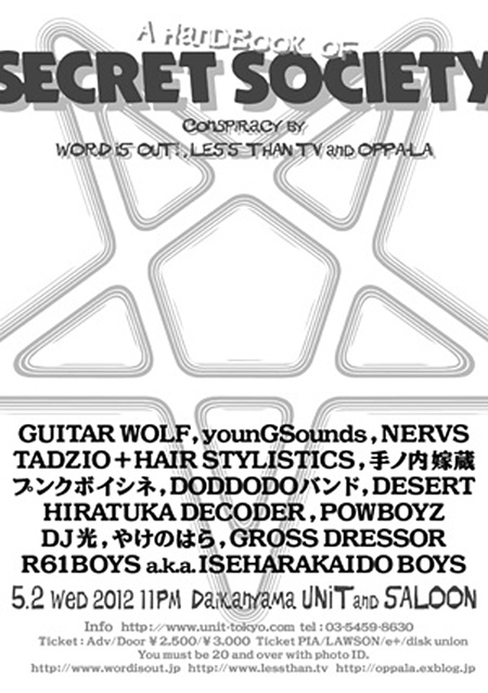 『「SECRET SOCIETY」Conspiracy by WORD IS OUT! Less Than TV and OPPA-LA』フライヤー