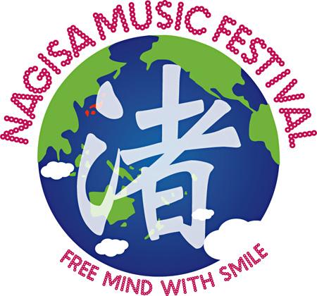 『渚音楽祭<東京>EDGE EFFECTS 金環日食 Version』ロゴ