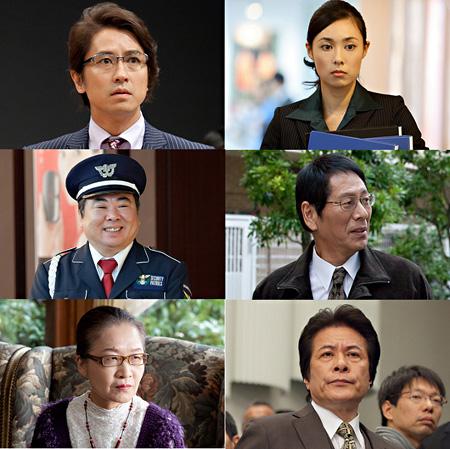 ©赤塚不二夫/2012「映画 ひみつのアッコちゃん」製作委員会