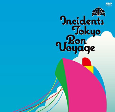 東京事変『Bon Voyage』ジャケット