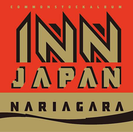INN JAPAN『Nariagara』ジャケット