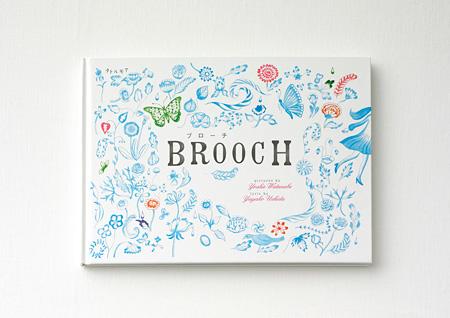 渡邉良重(文・内田也哉子) 『BROOCH』 2006年