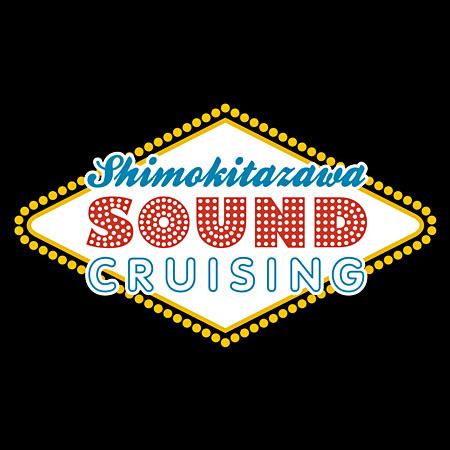 『SHIMOKITAZAWA SOUND CRUISING』ロゴ