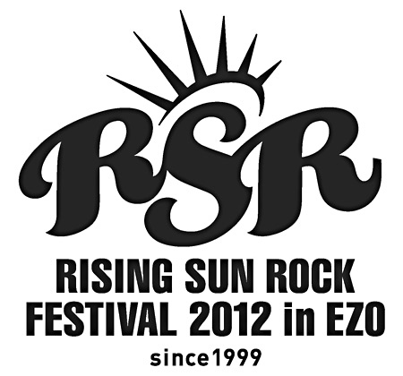 『RISING SUN ROCK FESTIVAL 2012 in EZO』ロゴ