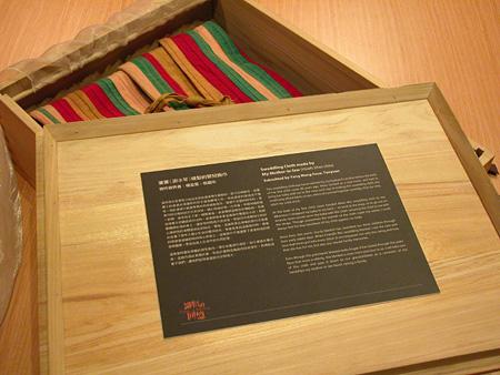 布製品を収めた箱とテキスト(本展では、和英併記となります) 台北現代美術館でのFabric of Memory 展示風景(2007年) Courtesy of MoCA Taipei