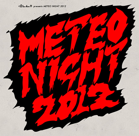 『METEO NIGHT 2012』オフィシャルサイトより