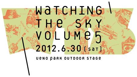 『ウォッチング・ザ・スカイ vol.5』ロゴ