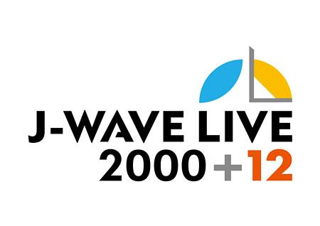 『J-WAVE LIVE 2000+12』ロゴ