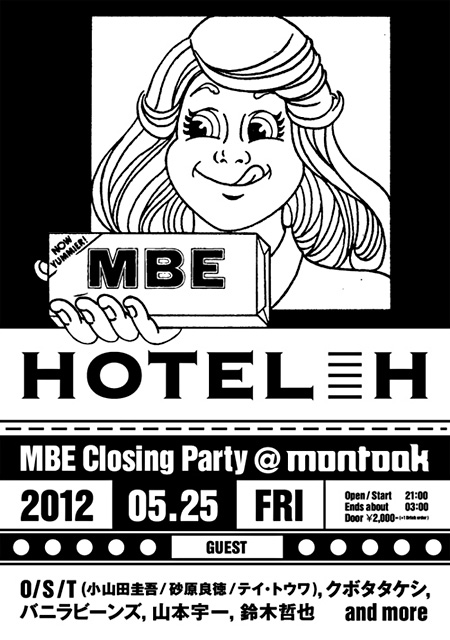 『HOTEL H MBE Closing Party』フライヤー