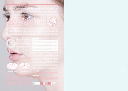 小野勇介 スキンケアブランドのポスター「YUKIE TOKUYAMA COSMETICS」(cl:PSI)