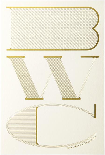 高谷廉 箔押し印刷加工会社の技術サンプル・グリーティングカード「Bihaku Watanabe Company」(cl:美箔ワタナベ)