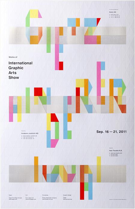 高谷廉 印刷機材イベントのデモンストレーションポスター「Works of International Graphic Arts Show」(cl:岩井通商)