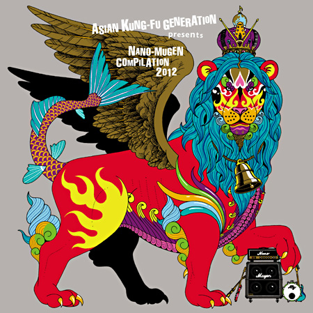 V.A.『ASIAN KUNG-FU GENERATION presents NANO-MUGEN COMPILATION 2012』ジャケット