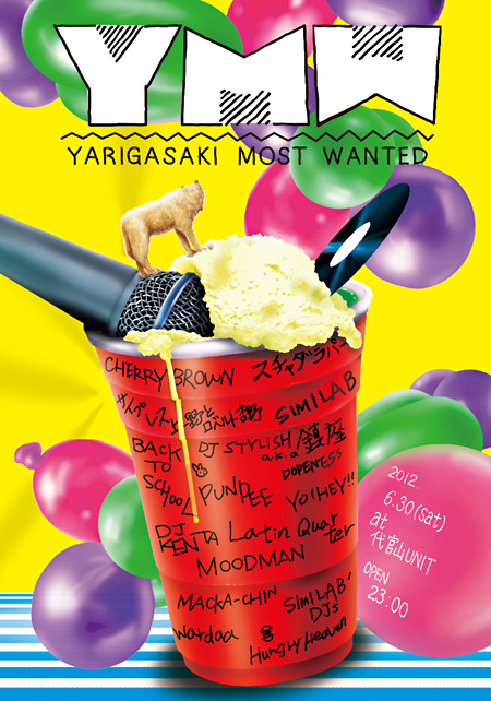 『YARIGASAKI MOST WANTED』フライヤー