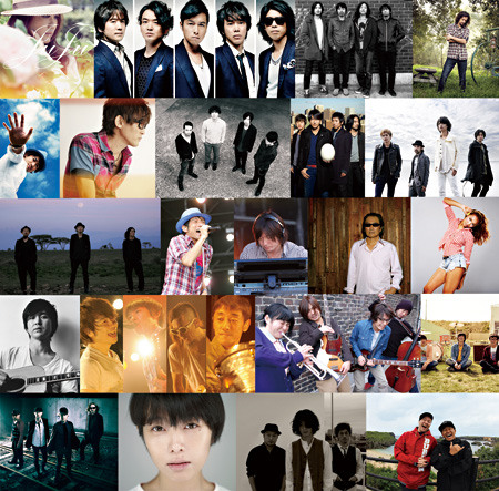 『ap bank fes'12 Fund for Japan』出演者