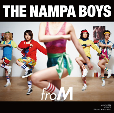 THE NAMPA BOYS『froM』ジャケット