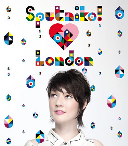 『Sputniko! ♡ London』メインビジュアル