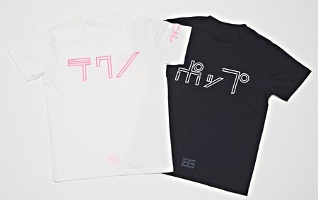 テクノポップ Tシャツ