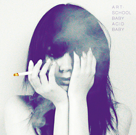 ART-SCHOOL『BABY ACID BABY』ジャケット