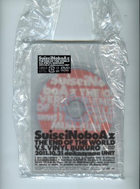 SuiseiNoboAz『THE END OF THE WORLD V.S.VINYL BUKURO』店舗限定初回盤ジャケット