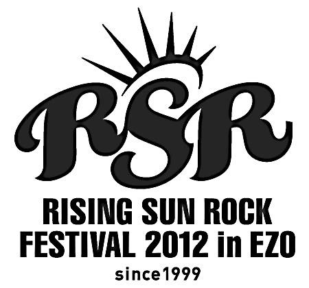 『RISING SUN ROCK FESTIVAL 2012 in EZO』ロゴ