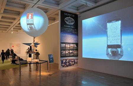 昨年度『第15回 文化庁メディア芸術祭受賞作品展』の様子