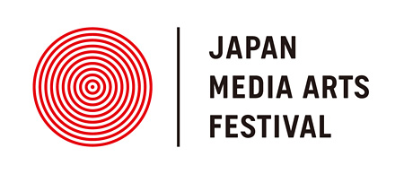 『第16回 文化庁メディア芸術祭』シンボルマーク