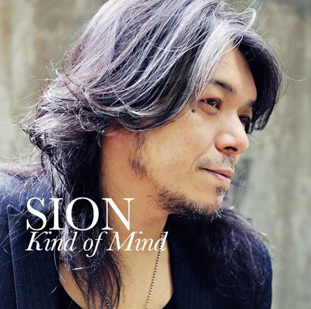 SION『Kind of Mind』ジャケット
