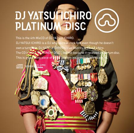 DJやついいちろう(エレキコミック)『PLATINUM DISC』ジャケット