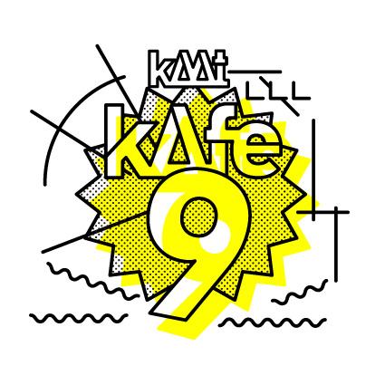 『KAFE9』ロゴ