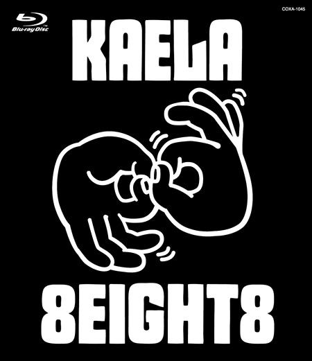 木村カエラ『KAELA WEB TOUR 2012@武道館』Blu-ray版ジャケット