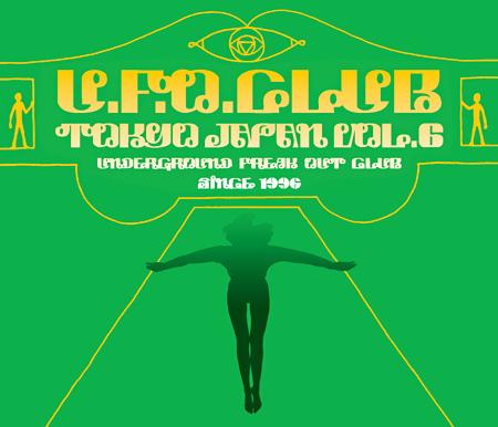 V.A.『U.F.O. CLUB TOKYO JAPAN VOL.6』ジャケット