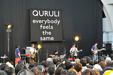 7月31日に東京・代々木公園野外ステージで開催された野外ライブ『QURULI FREE LIVE at YOYOGI 2012〜everybody feels the same〜』の模様