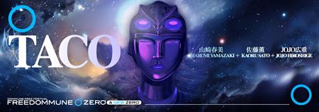 >『FREEDOMMUNE 0<ZERO> A NEW ZERO』第7弾発表イメージビジュアル