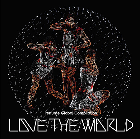 "Perfume『Perfume Global Compilation""LOVE THE WORLD""』通常盤ジャケット"