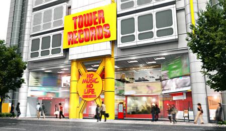 タワーレコード渋谷店の外観イメージ