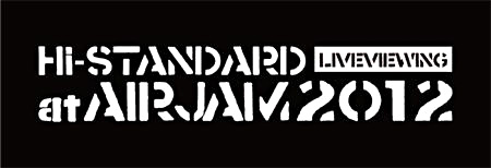 『Hi-STANDARD at AIR JAM 2012 LIVE VIEWING』ロゴ