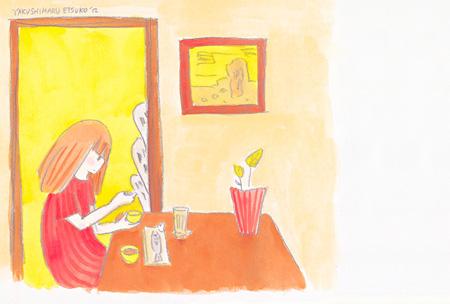 やくしまるえつこ『ヤミヤミ・ロンリープラネット』郵便盤 封入特典「やくしまるえつこイラスト葉書」