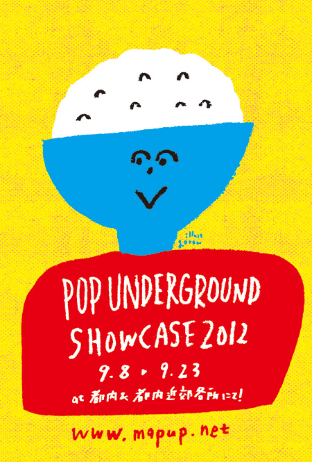 『Pop Underground Showcase 2012』フライヤー