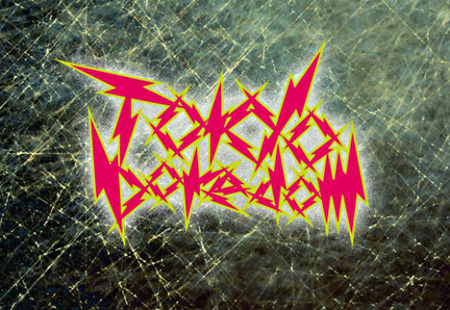 『東京BOREDOM #9 〜THE ROLLING BOREDOM〜』ロゴ