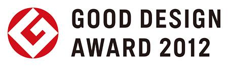 『グッドデザイン賞』ロゴ