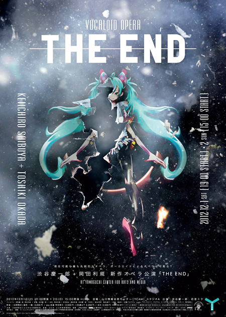 『The End』キービジュアル ©Crypton Future Media Inc.
