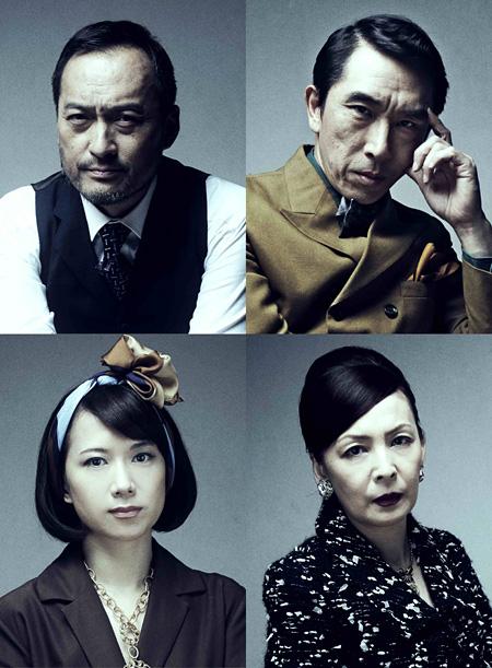 写真左上から時計回りに渡辺謙、段田安則、高泉淳子、和久井映見