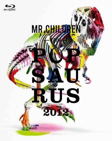 Mr.Children『MR.CHILDREN TOUR POPSAURUS 2012』(Blu-ray)ジャケット