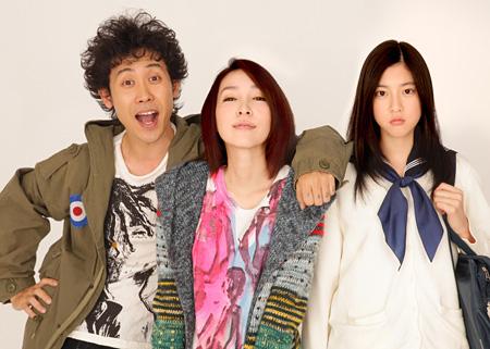 『グッモーエビアン!』©2012吉川トリコ/新潮社/『グッモーエビアン!』製作委員会