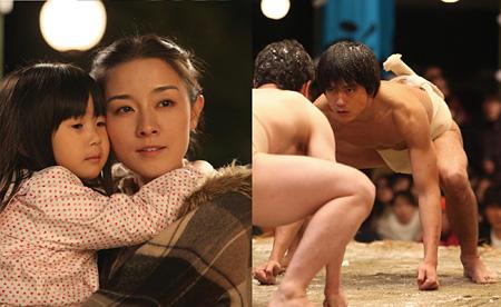 『渾身 KON-SHIN』©2012「渾身」製作委員会