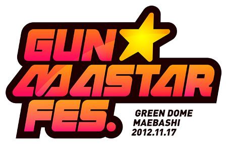 『GUN★MASTAR FES. 〜群馬から世界に向けて〜』ロゴ