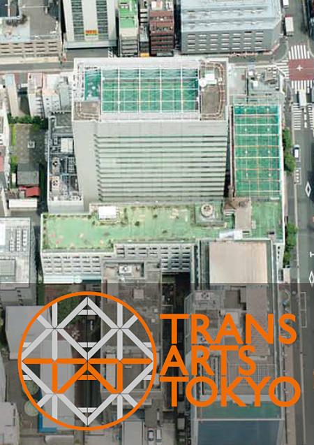 『神田コミュニティアートセンタープロジェクト「TRANS ARTS TOKYO 」』イメージビジュアル
