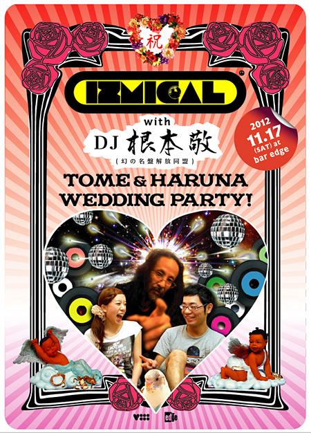 『IZMICAL SP TOME&HARUNA WEDDING PARTY with DJ根本敬』イメージビジュアル