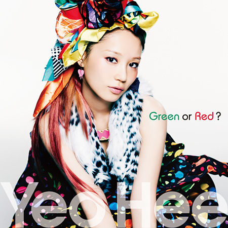 Yeo hee『Green or Red?』ジャケット